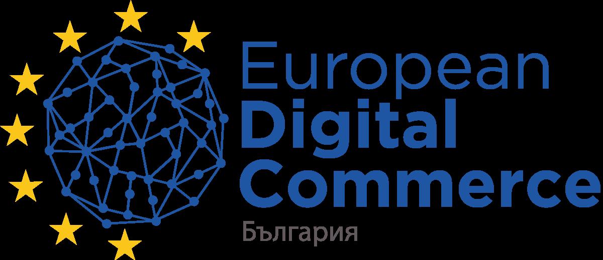 European Digital Commerce Bulgaria